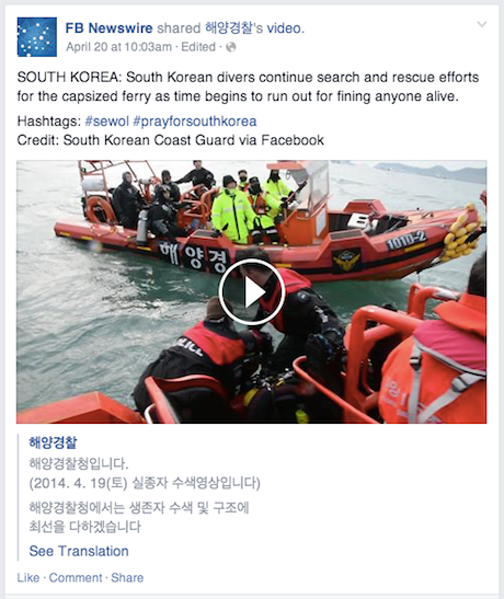 fb-newswire-south-korea2